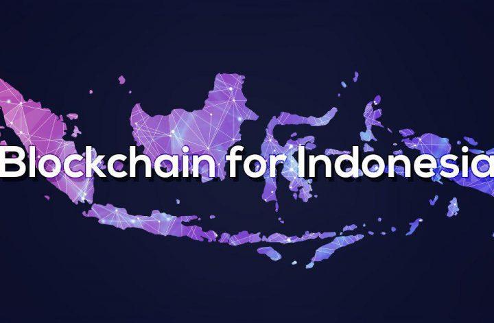 Peluang Dalam Pengembangan Blockchain Indonesia
